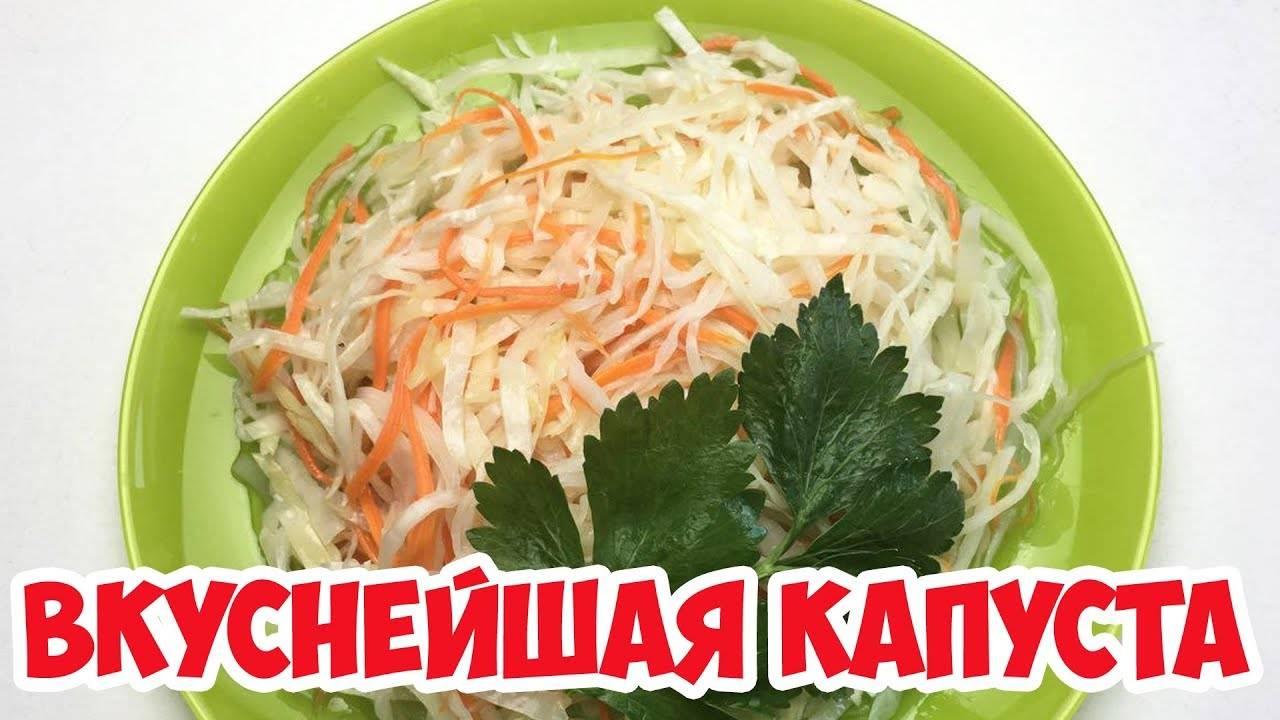 Салат провансаль из капусты и моркови с уксусом и сахаром