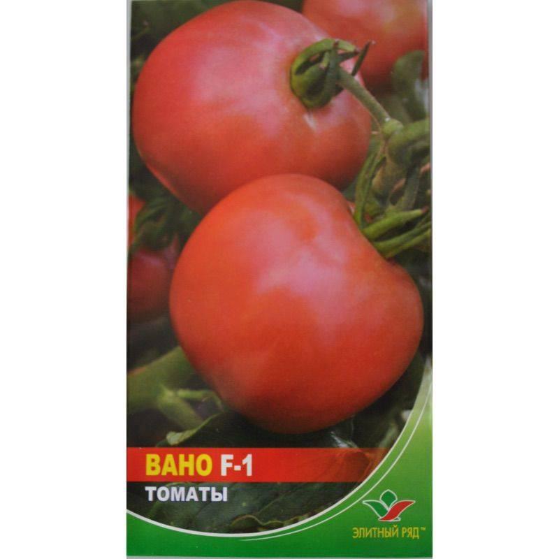 Выращиваем томат «ранний-83»: описание сорта и фото плодов