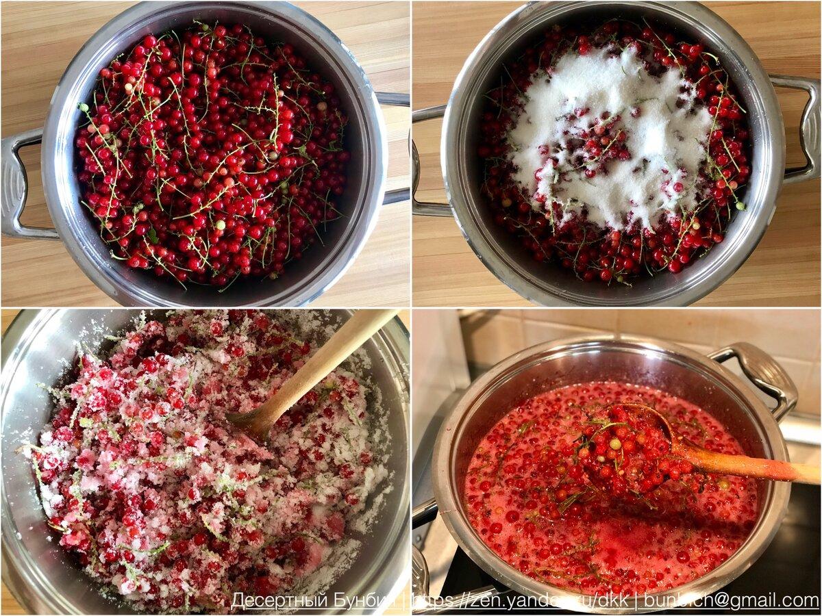 Варенье из красной смородины на зиму — 10 простых рецептов заготовок