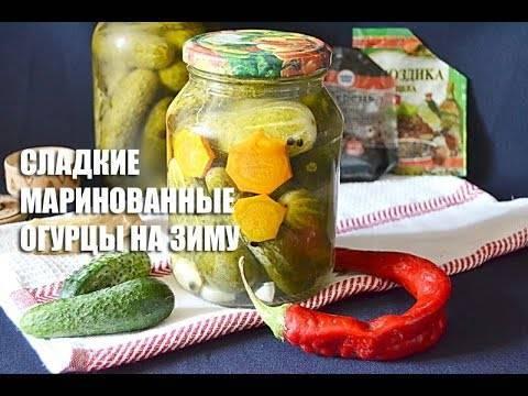 Хрустящие маринованные огурцы на зиму в банках: вкусные рецепты