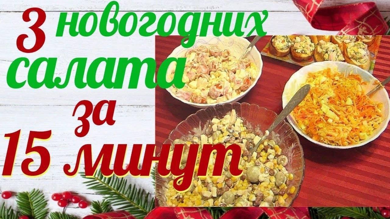 Топ-10 рецептов новых салатов на новогодний стол