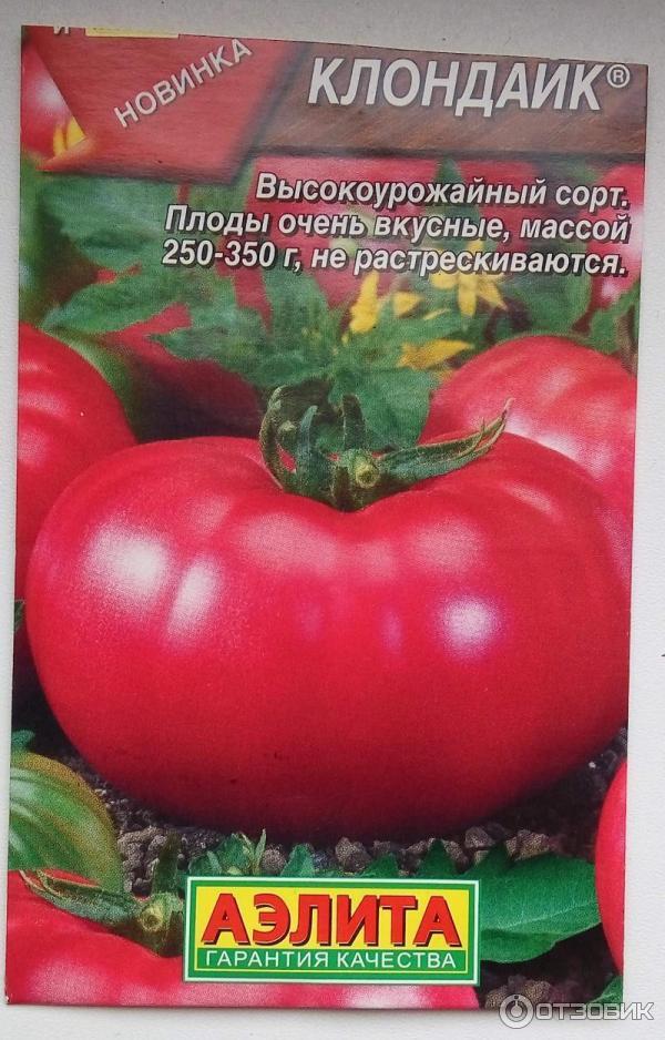 Томат клондайк: описание сорта, фото, отзывы, характеристика, урожайность, достоинства и недостатки