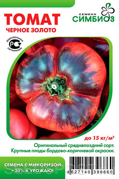 Описание сорта томата знатный толстяк f1