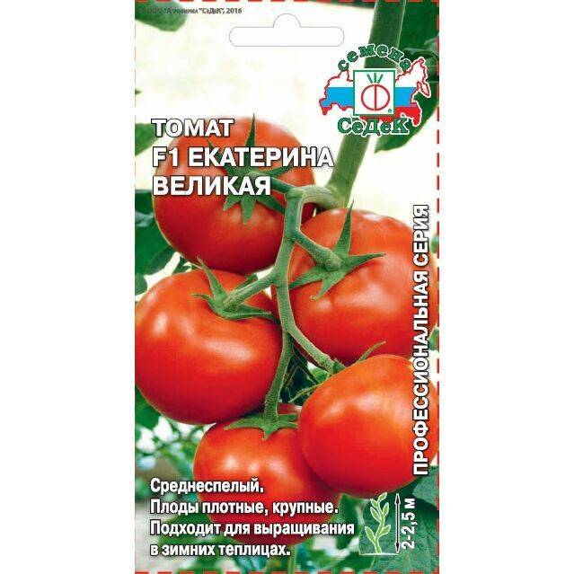 Характеристика и описание сорта томата розовая катя f1, его урожайность