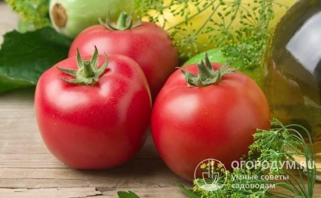 Томат ягода малина f1 — описание сорта, фото, урожайность и отзывы садоводов