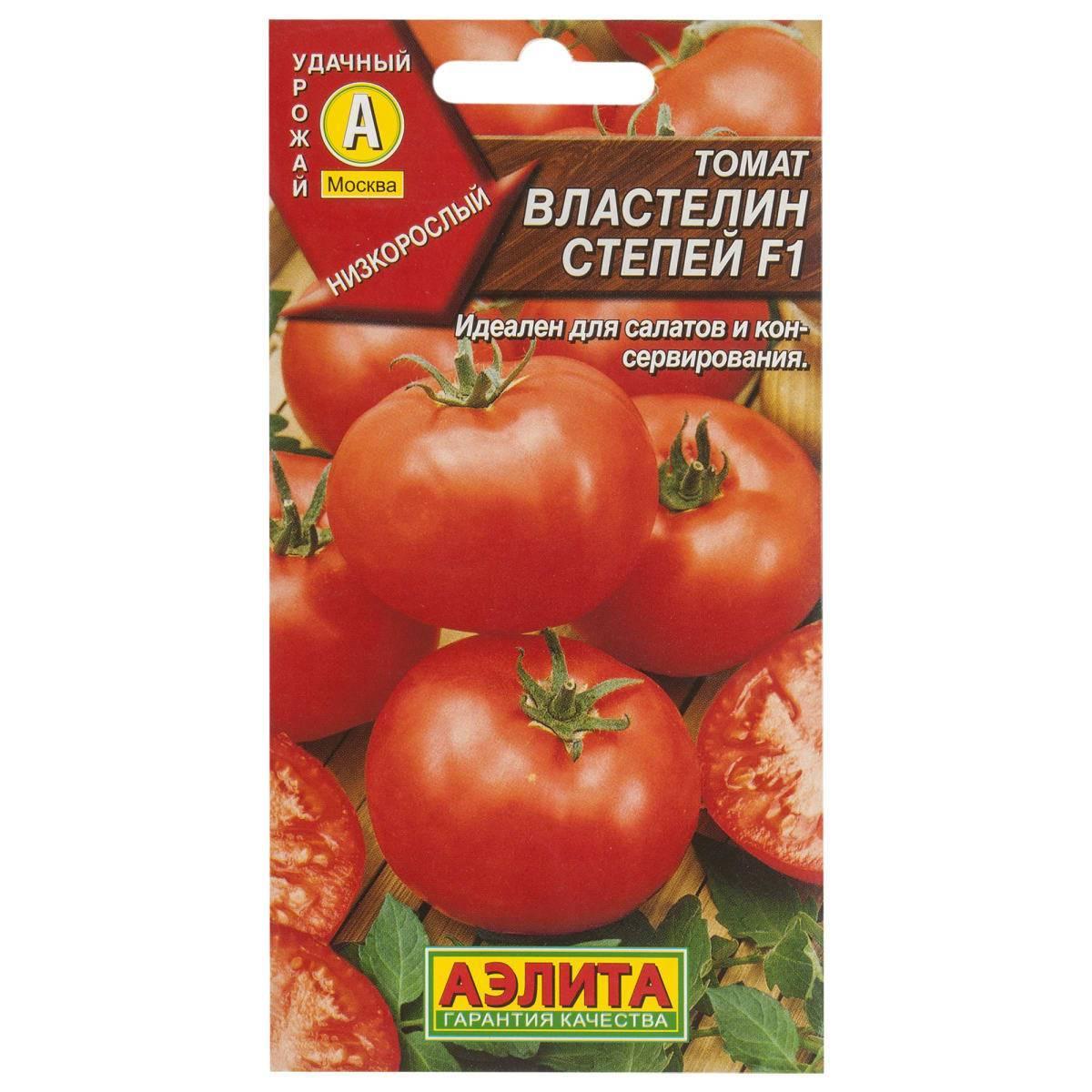 Описание сорта томата золотая пуля и его характеристики