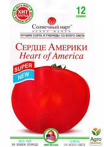 Томат янтарное сердце характеристика и описание сорта