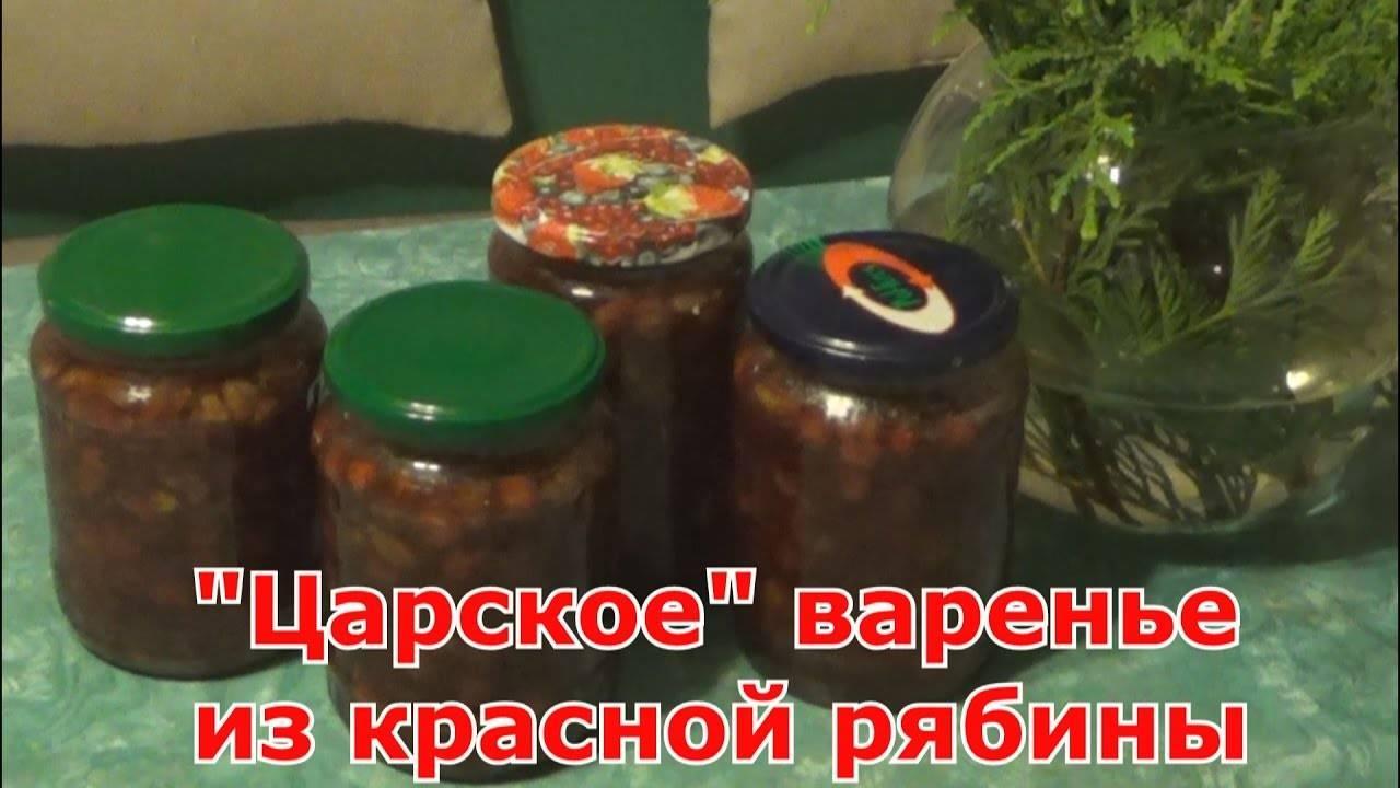 Красная рябина - рецепты заготовок на зиму