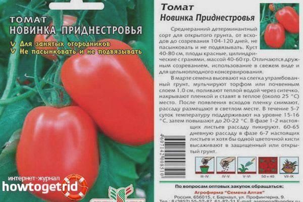 Томат рио гранде: отзывы, фото, урожайность, характеристика и описание сорта, достоинства и недостатки