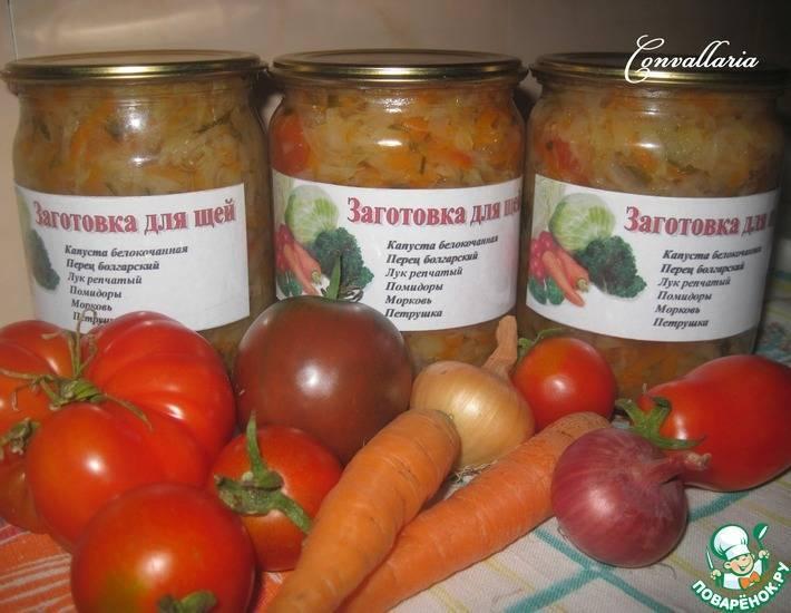 Польза квашеной репы, а также рецепты приготовления