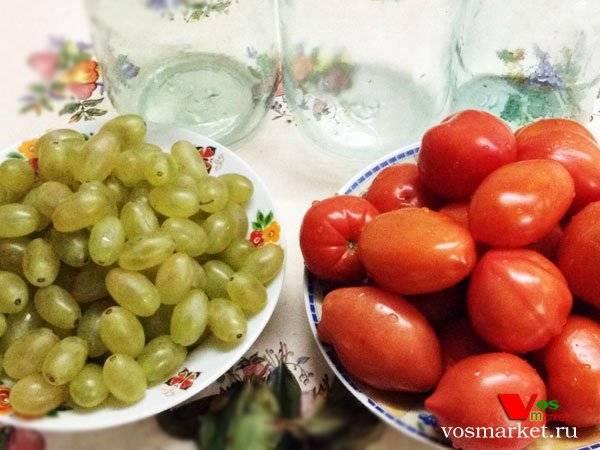 Маринованные помидоры с виноградом на зиму