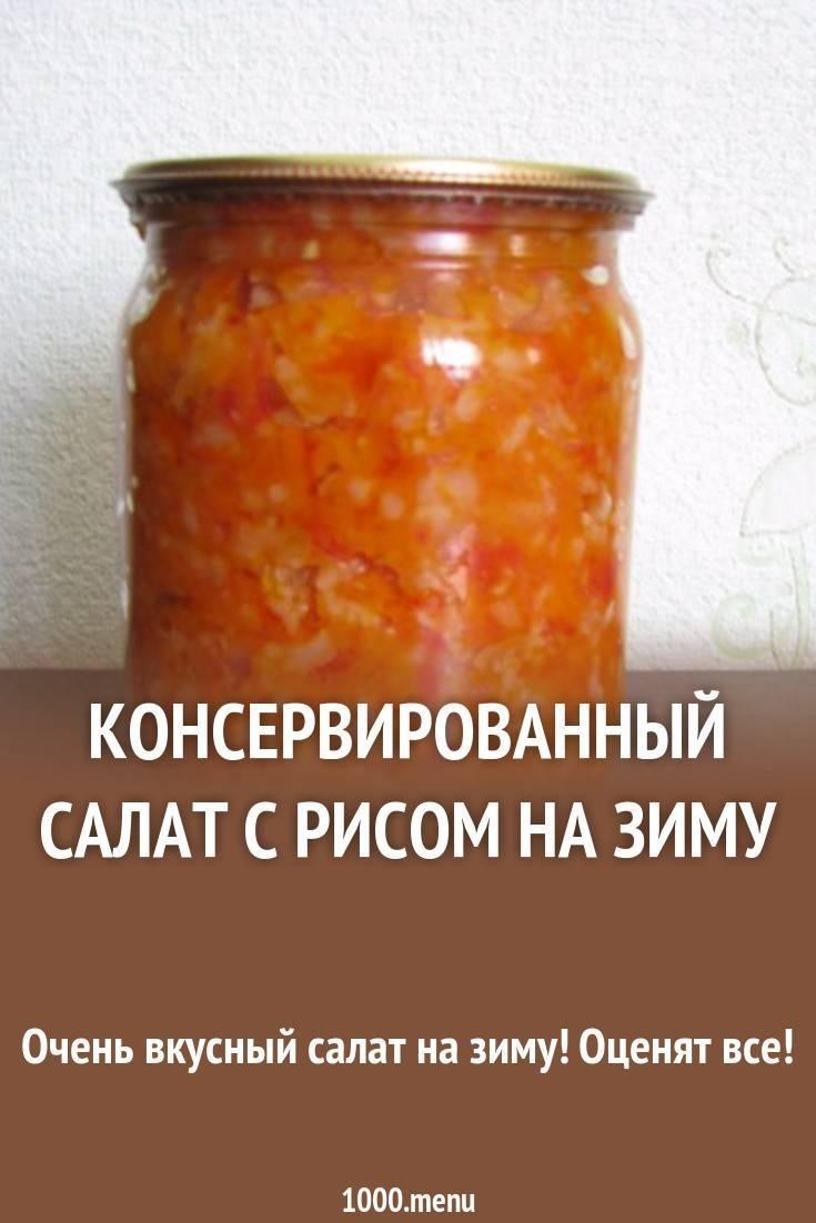 """Топ-5 рецептов кабачков в томате на зиму """"пальчики оближешь"""""""
