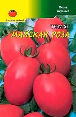 Находка для огородников — томат «японская роза»: описание сорта и особенности выращивания
