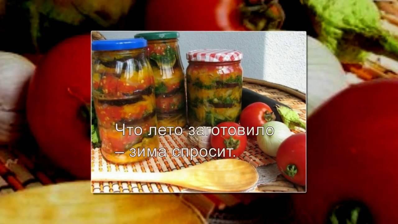 Огурцы с медом на зиму: рецепты маринования с фото и видео