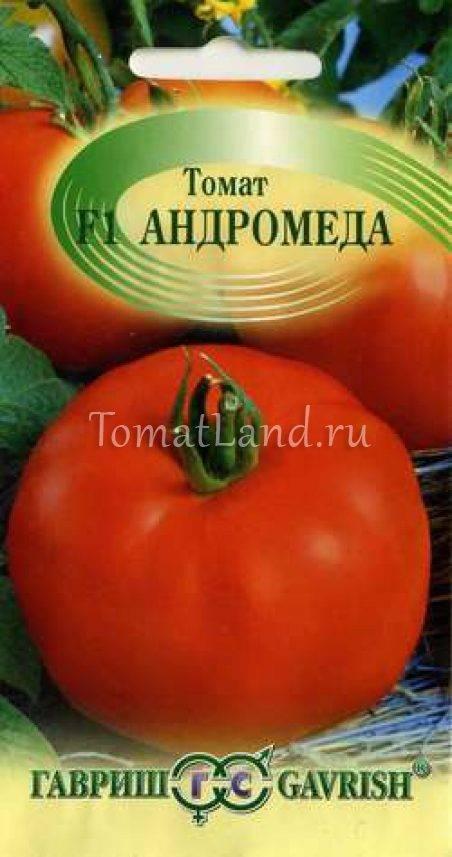 Характеристика и отзывы о сорте томатов андромеда