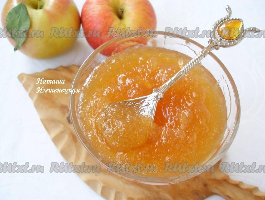 Лучший рецепт приготовления яблочного повидла с лимоном на зиму