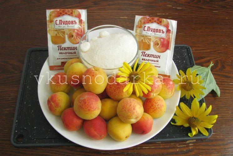 Рецепт приготовления абрикосового джема с пектином на зиму