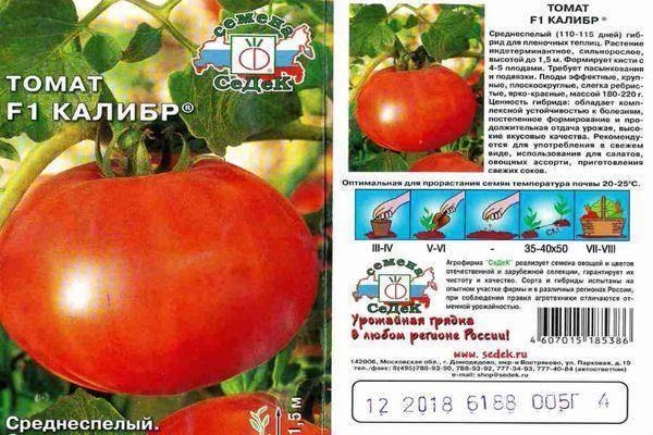 Сорт томата «праздничный f1» созданный для консервации: описание, характеристика, посев на рассаду, подкормка, урожайность, фото, видео и самые распространенные болезни томатов