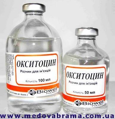 """""""окситоцин"""": побочные действия, показания, инструкция по применению, дозировка"""