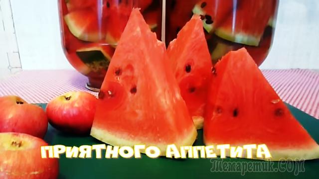Вкусные арбузы огонёк без корочки, маринованные кусочками без стерилизации в домашних условиях на зиму в 3-литровых банках: простой рецепт с фото