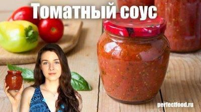 Цицибели рецепт на зиму с луком, морковкой, болгарским перцем и чесноком