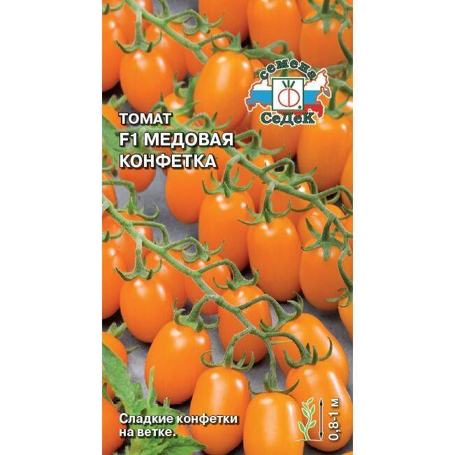 Сорт томата «медовая конфетка»: фото, отзывы, описание, характеристика, урожайность