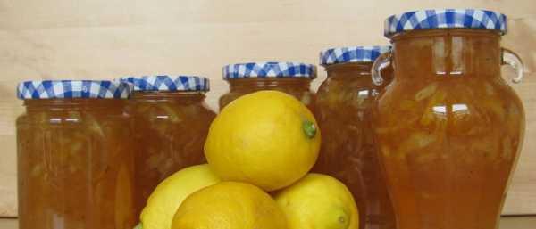 Простое домашнее варенье из лимонов