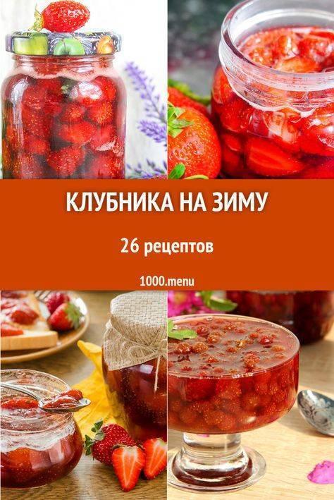 Как сварить варенье из инжира в домашних условиях: выбор и обработка плодов, вкусные рецепты