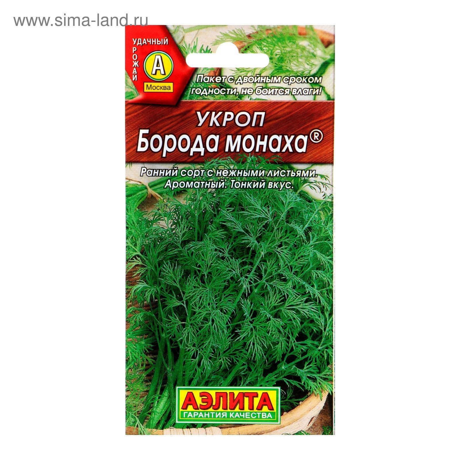 Описание лучших сортов (семян) укропа, для выращивания на зелень в открытом грунте