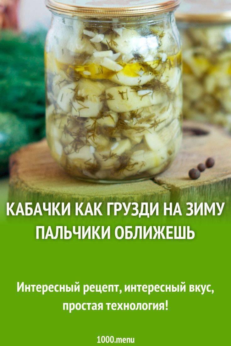 Баклажаны как грибы — 10 проверенных рецептов