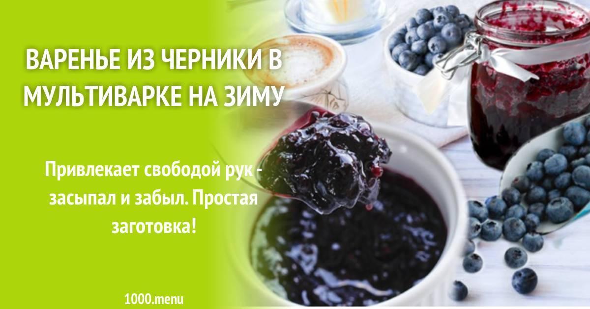 Варенье пятиминутка из клубники – простые рецепты на зиму