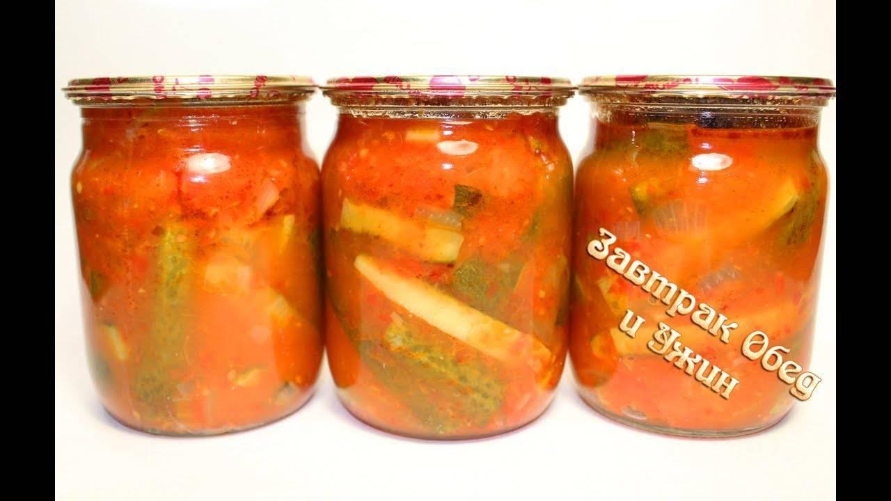 Основные рецепты приготовления обалденных огурцов в томатной заливке на зиму