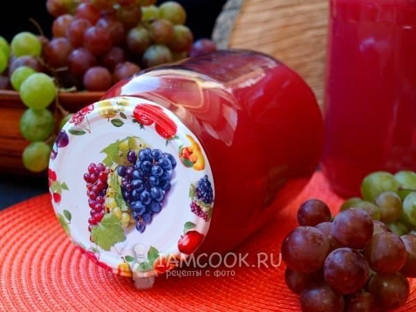Сок из винограда на зиму
