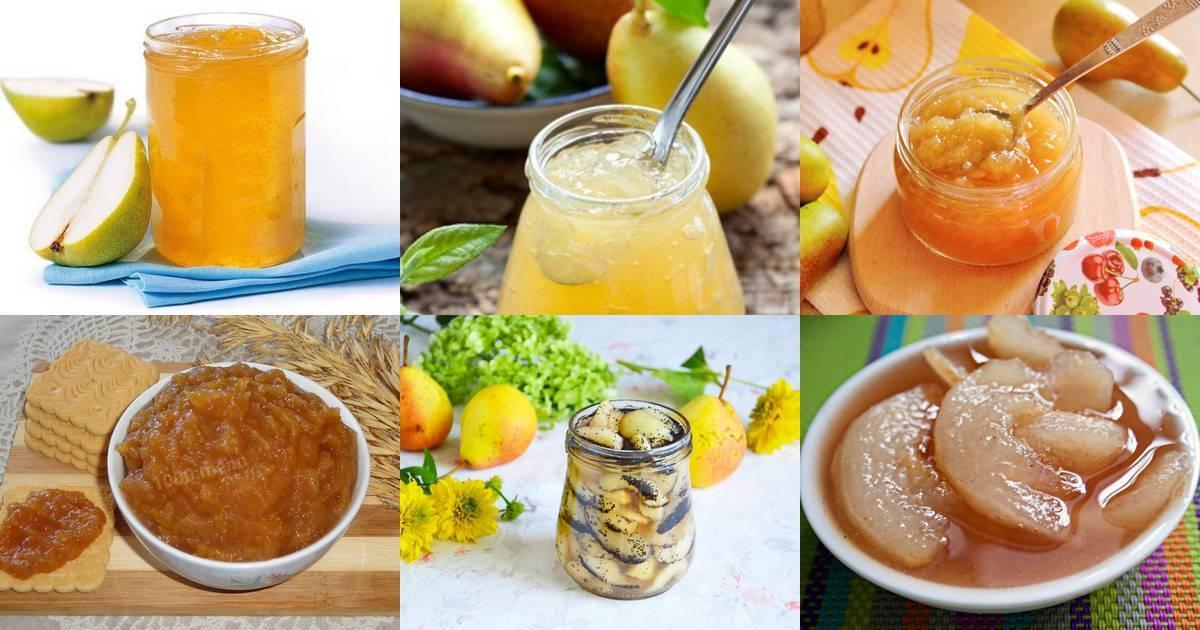 Варенье из груш: 5 необычных идей приготовления