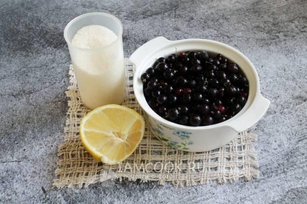 Рецепты из черной смородины на зиму— проверено, очень вкусно