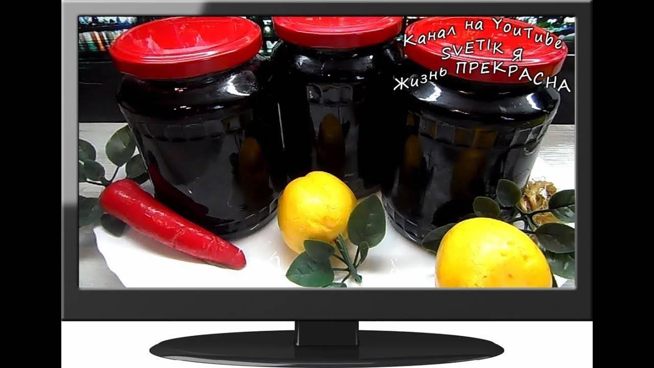 Простой рецепт приготовления варенья из черноплодки с яблоками на зиму