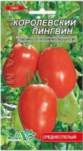 Основные характеристики перспективного гибридного сорта томатов «король королей»