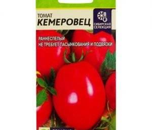 Томат кемеровец: характеристика, описание, урожайность, фото. отзывы огородников
