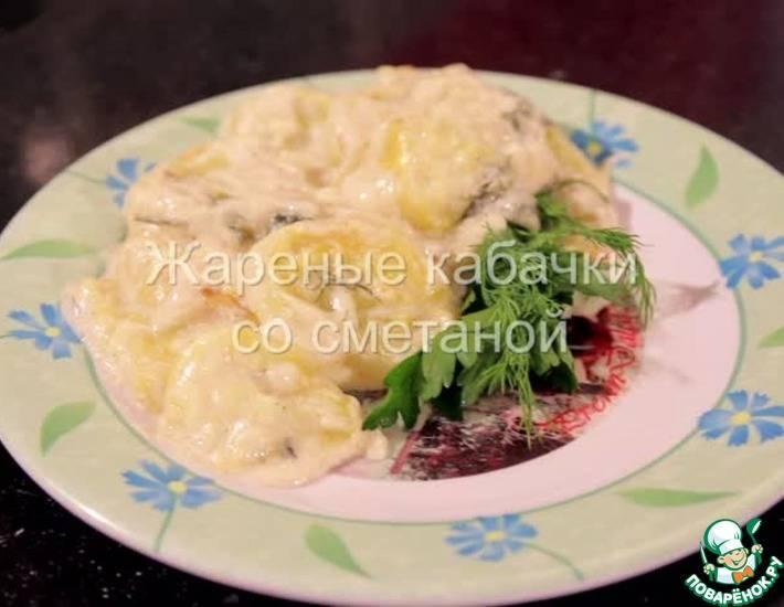 Любимые рецепты кабачков, жаренных на зиму: 8 вкуснейших закаток!