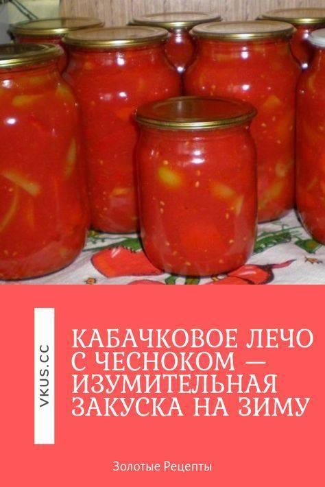 5 лучших рецептов приготовления болгарского перца в масле с чесноком на зиму
