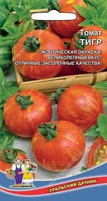 Описание сорта томата ласковый миша и его характеристики