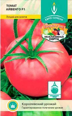 Выращивание штамбовых томатов, сорта для открытого грунта