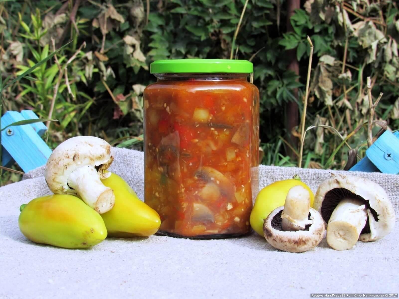 Классическое лечо – 9 вкусных рецептов лечо из перца и помидоров на зиму пошагово с фото