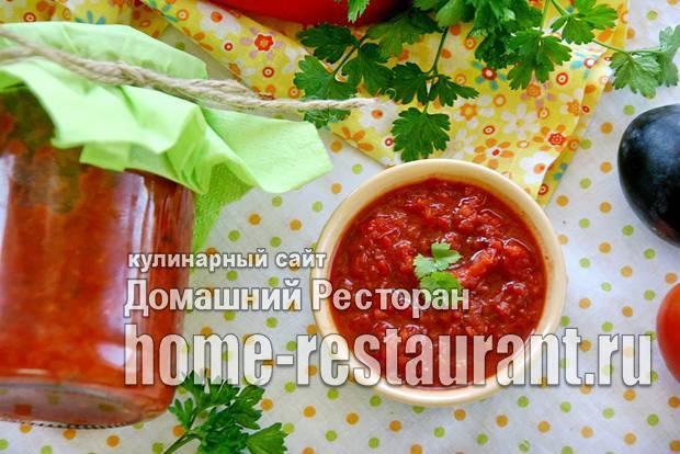 Аджика из сливы на зиму: рецепты приготовления с фото и видео