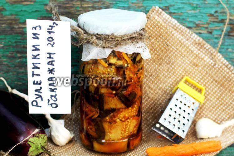 Рецепты рулетиков из баклажан с разными начинками