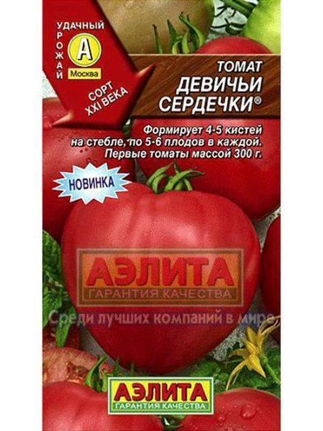 Советы опытных садоводов по выращиванию томата «розовое сердце»