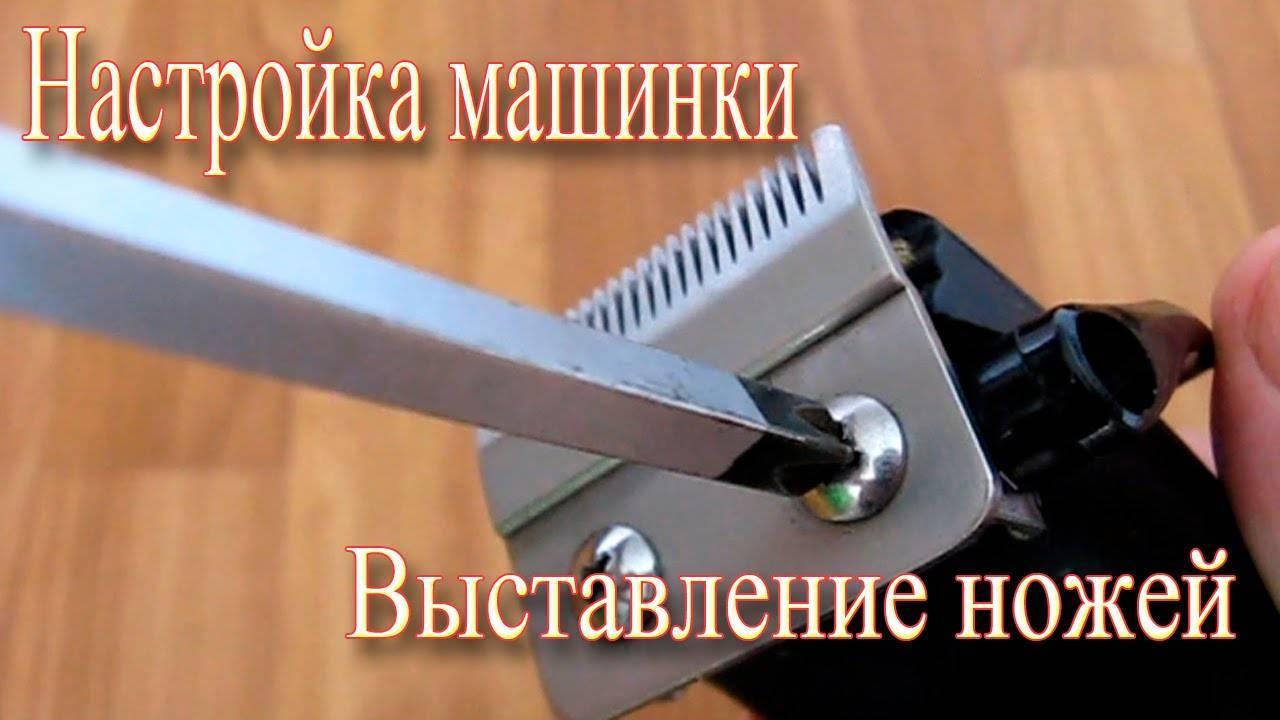 Как заточить ножи для стрижки овец в домашних условиях: простые методы