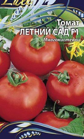 Характеристика и описание сорта томат Летний Сад