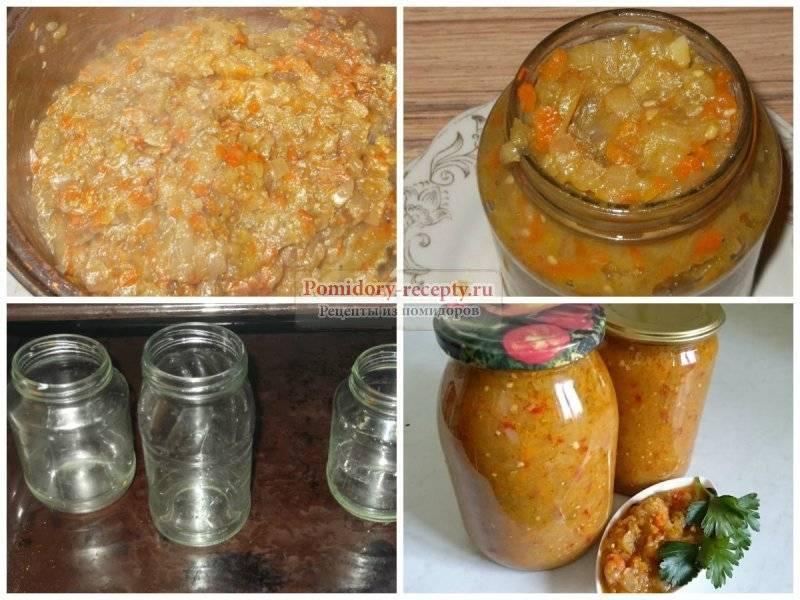 Простые рецепты икры из зеленых помидоров на мясорубке и кусочками, с баклажанами и яблоками