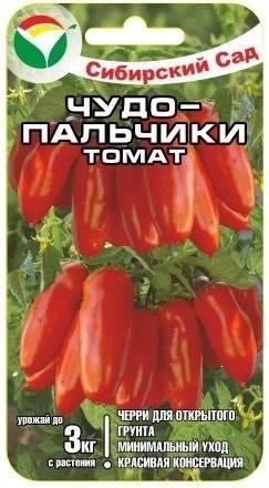Сорт чудо света: описание томатов оригинального вида
